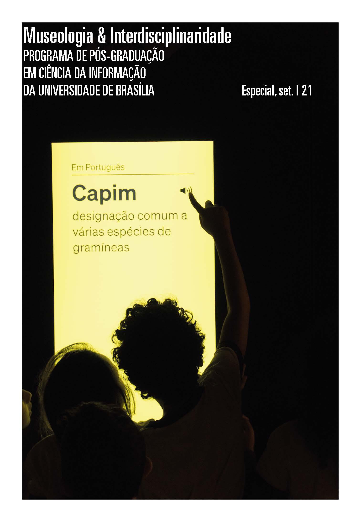 Museu da Língua Portuguesa. Foto: Luan Batista Exposição permanente do Museu da Língua Portuguesa. Obra: Instalação Palavras Cruzadas