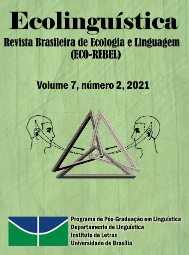Visualizar v. 7 n. 2 (2021)
